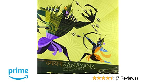 Buy Ramayana: Divine Loophole Book Online at Low Prices in India