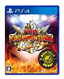 Spike Chunsoft Fire Pro Wrestling World SONY PS4 PLAYSTATION 4 JAPANESE VERSION