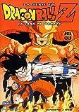 Dragon Ball Z - Box #08 (2 Dvd) (Eps 57-64)