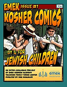Emek Kosher Comics: A Jewish Comic Book By and For Jewish Children ...
