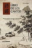 Libro de los cantos: Edición bilingüe (Alianza Literaria (Al))