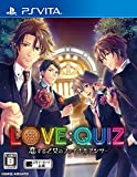 Love:Quiz Koi Suru Otome no Final Answer - standard edition [PSVita-Occasion][Japanische Importspiele]