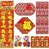 Boao 29 Pièces Couplets Chinois Set, Inclure Les Couplets, Autocollant Fu, Décalques de Fenêtre Fu, Autocollant de Porte, Enveloppes Rouges pour Fête du Printemps du Nouvel an Chinois 2019