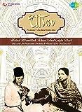 Utsav -Bismillah Khan and Girja Devi