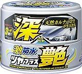 Soft99 428 Pearl and Metallic Type Water Block Wax Gloss, 200 g