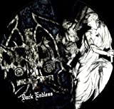 Marduk: Dark Endless [Vinyl LP] (Vinyl)