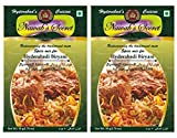 Nawab's Secret Hyderabadi Biryani Masala, 50 Grams Pack Of 2