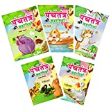 Panchatantra story Books Set of 5 in Hindi from Inikao