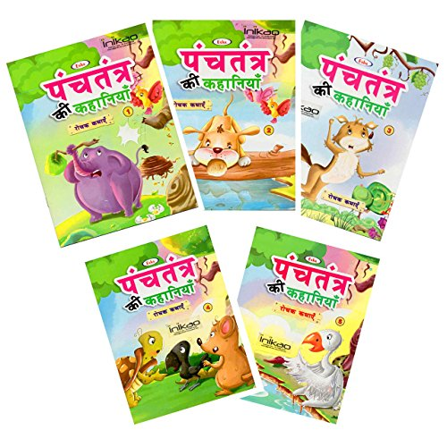 Panchatantra story Books Set of 8 in Hindi from Inikao