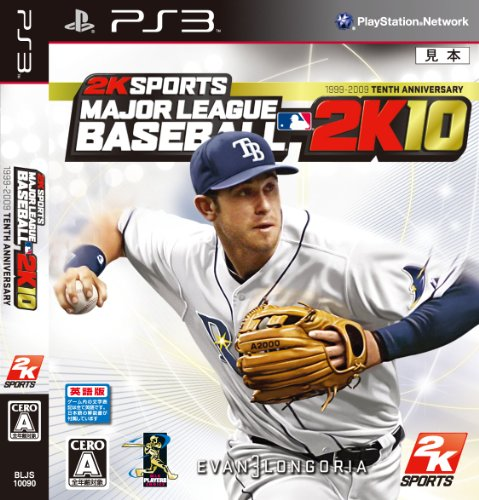 major-league-baseball-2k10