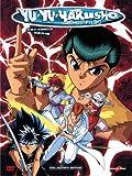 Yu Yu Hakusho - Ghost Files Serie 02 (Ltd) (7 Dvd) [Italia]