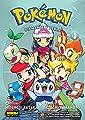 Pokémon 17. Diamante y perla 1 de Norma