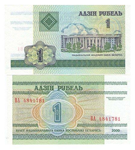 collezione-banconote-bank-of-belarus-one-rublo-banconota-crisp-unc-2000-genuine-carta-moneta