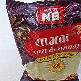 #4: Nonand Rai Bholanath Samak Ke Chawal - 500 gm