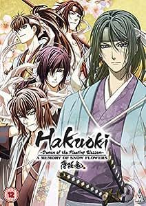 Hakuoki: Ova Collection [DVD]