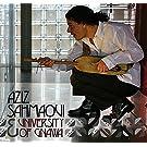Aziz Sahmaoui & University of Gnawa