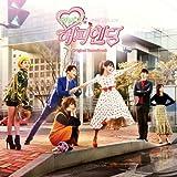 One More Happy Ending OST 2016 Korean MBC TV-Drama O.S.T K-POP Sealed