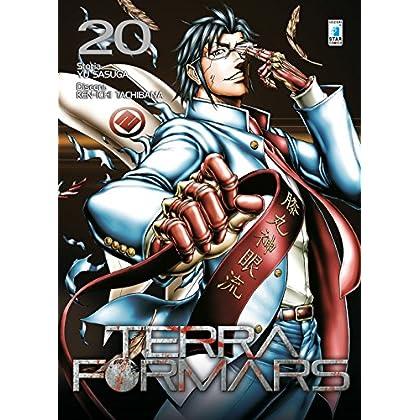 Terra Formars: 20