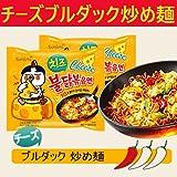 #6: Samyang Hot Chicken Ramen Cheese Noodles 140gms