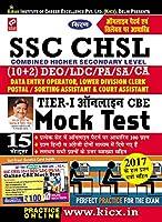 Kiran's SSC CHSL (10+2) DEO/LDC/PA/SA/CA Tier - I Online CBE Mock Test with Scratch Card (Hindi) - 2043