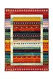 Teppich Wohnzimmer Carpet Modern Design Castara 253 Rug nordischer Stil Muster Polypropylen 120x170 cm Mehrfarbig/Teppiche günstig Online kaufen