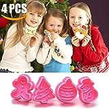Ausstecher, Vitutech Ausstechformen Weihnachts Cookie Cutters Plätzchenausstecher für Plätzchen, Kekse und Fondant, Vielfätige Motive Prägung Auswerfer- 4 teilige