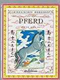 Chinesisches Horoskop, Pferd - Man-ho Kwok