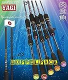 2 Stk. DAM EFFZETT Yagi, 2.10m, 12-42g (Doppelpack) - Spinnrute + gratis K-DON Gummifisch