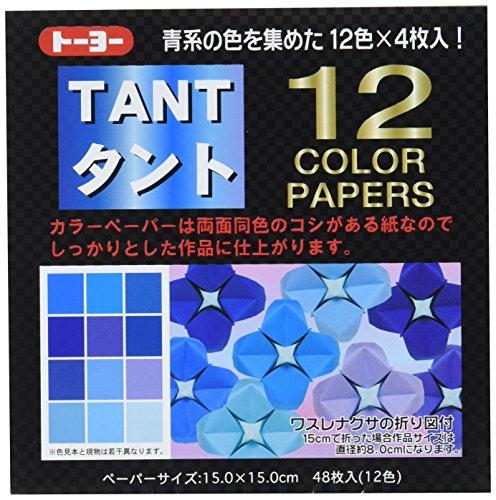 Origami-Papier, Double Color Origami TANT-Mix blau, 15cm, 48 Blatt in 12 Farbtönen