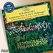 """Tchaikovsky : Symphonies n� 4,  n� 5 et n �6 """"Path�tique"""""""