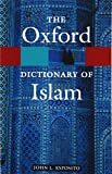 Best Oxford University Press Oxford University Press USA Dictionaries - The Oxford Dictionary of Islam (Oxford Quick Reference) Review
