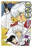 Inu Yasha New Edition 26 - Rumiko Takahashi