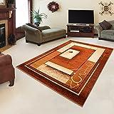 "Rug ROYAL Red Modern Design Best Price High Quality Living Room S - XXL Frame Pattern 110 x 265 cm (3ft8"" x 8ft9"")"