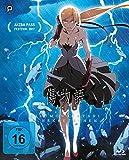 Kizumonogatari II - Heißes Blut  (inkl. Audiokommentar) [Blu-ray]
