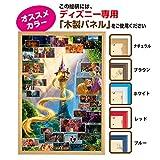 Tenyo (Dg2000-616 Disney Raiponce Scène Collection Puzzle (2000pièces)