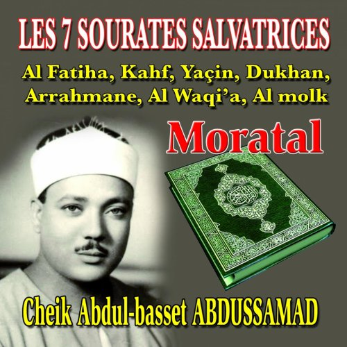 Les 7 sourates salvatrices - Quran - Coran - Récitation Coranique (Moratal)
