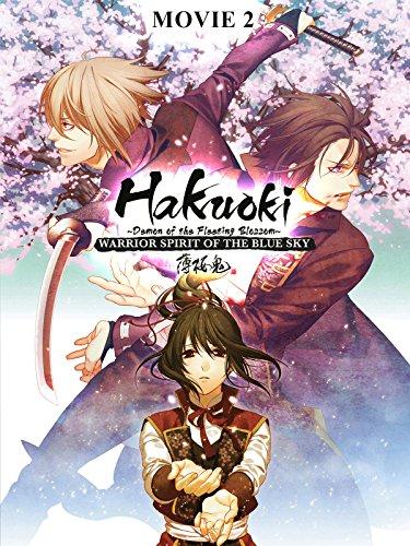 Hakuoki - The Movie 2 - Demon of the Fleeting Blossom - Warrior Spirit of the Blue Sky Blossom Time-serie
