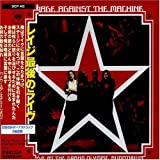Live at the Olympic Auditorium by Rage Against the Machine (2008-01-13) -