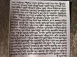 Parchemin KLAF MEZOUZA MEZOUZAH CACHER Juif 10 cm Ecrit en ISRAEL Neuf JUDAISME - Cadeau Juif - MEZOUZAH MEZUZA MEZUZAH HEBRAIQUE HEBREU