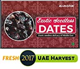 #5: Markstor Exotic Seedless Dates - 500 Grams