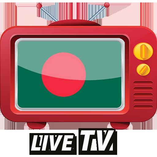 Bangla TV Channel Live: Amazon de: Apps für Android