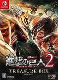 Shingeki no Kyojin 2 / Attack on Titan 2 - Treasure Box [Switch][Japanische Importspiele]