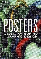 Otomo Katsuhiro Posters X Graphic Design