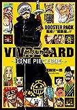 """VIVRE CARD: ONE PIECE illustrazione BOOSTER PACK Congregazione! """"Supernova""""!! - Edizione giapponese"""