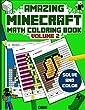 Amazing Minecraft Math: Cool Math Activity Book for Minecrafters: Volume 2 (Minecraft Activity Books)