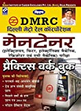 DMRC Delhi Metro Rail Corporation Maintainer: Electrician, Fitter, Electronics Mechanical, Refrigerator and A.C. Mechanical Exam Practice Work Book