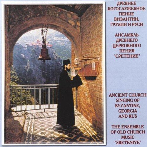 medieval-church-choir-music-of-byzantine-georgia-and-rus-chants-medievaux-de-leglise-orthodoxe-musiq