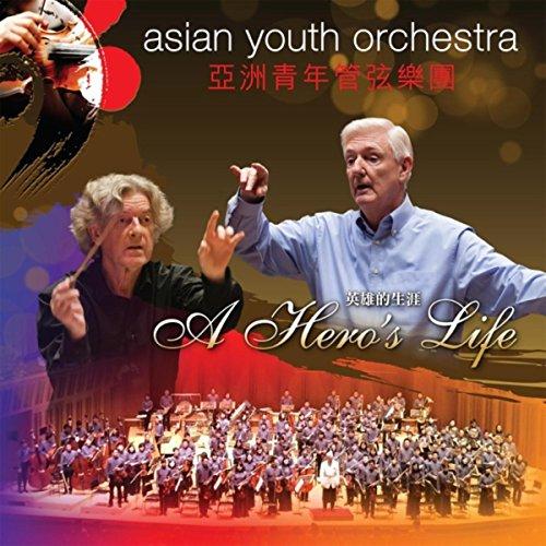 asian-youth-orchestra-2014-concert-tour-a-heros-life