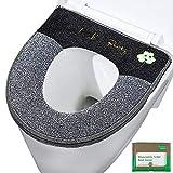 WC-Sitzbezug Verdickte Toiletten Sitzbezug Sitz Abdeckung für Universal Toilettensitz PU Reißverschluss-Design Luminous WC-Sitzmatte mit Einweg-Toilettensitzpolstern
