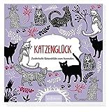 Katzenglück: Zauberhafte Katzenbilder zum Ausmalen (Malprodukte für Erwachsene)